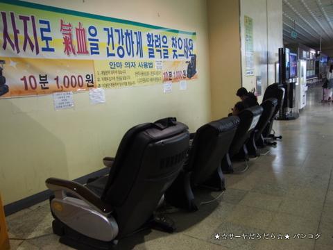 釜山 ソウル 深夜バス