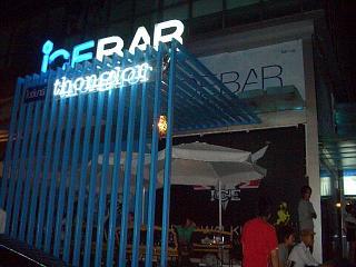 20070824 ICE BAR 1