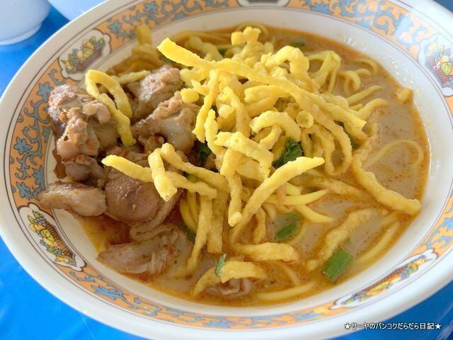 カオソーイパーナーンカム Khao Soi Pah Kham チェンライ (6)