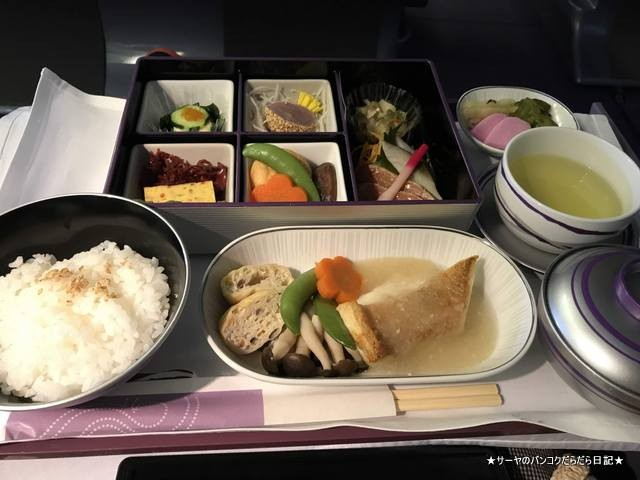 新千歳 北海道 TG671 BKK タイ国際航空 ビジネス 機内食