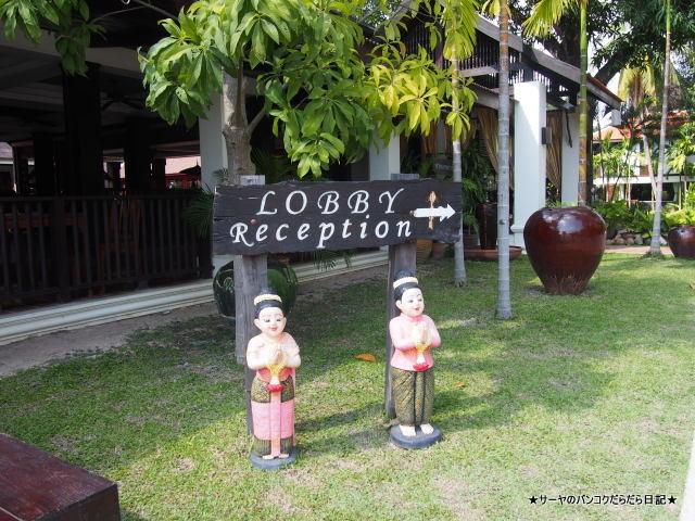 Legendha Sukhothai Hotel レジェンダ スコータイ ホテル