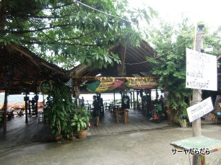 Small View Point Restaurant&Bar 7