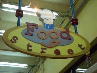 1003 FOOD STREET 4