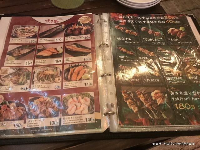 38 izakaya bangkok 居酒屋 バンコク 陶板18 toubann (2)