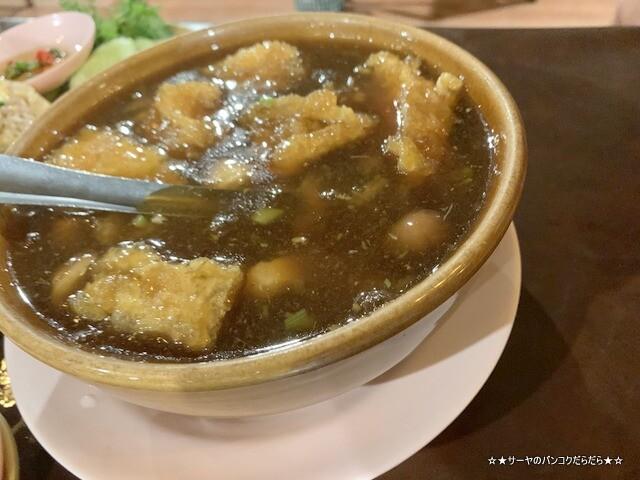 Lu Lam Restaurant チェンライ おすすめ 2020 (15)
