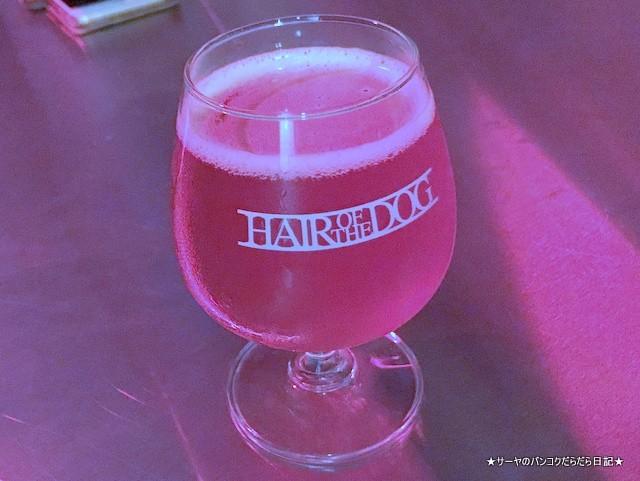 HAIR OF THE DOG プロンポン ビール (3)