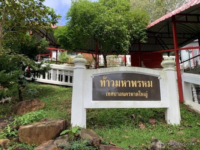 Hat Yai Park ハジャイ市立公園 タイ旅行 (9)