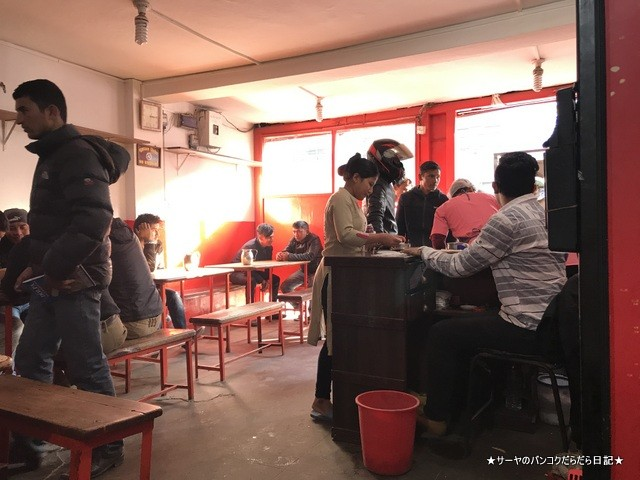 New Everest Momo Center モモ ネパール (2)