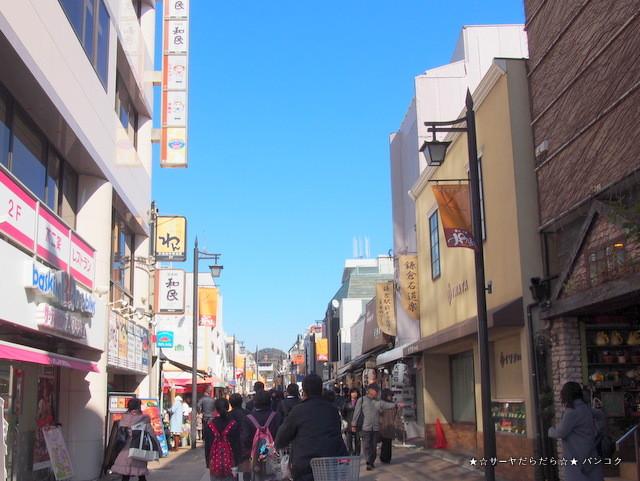 鎌倉小町通り kamakura komachi road
