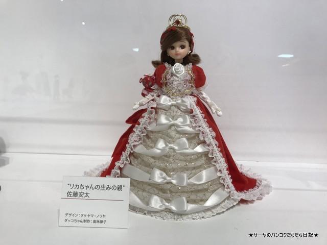 リカちゃん展 Licca Takaratommy 私リカちゃん (7)