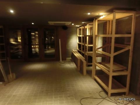 cellar 11 bankok wine bar