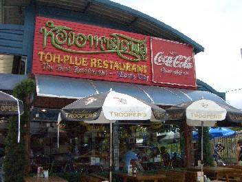 0918 Toh-Plue Restaurant 1