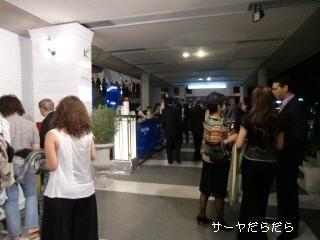 20101024 Bangkok Dance & Music Festival 4