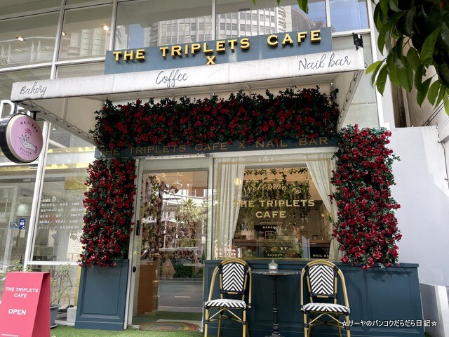 The Triplets Cafe X Nail Bar バンコク (1)