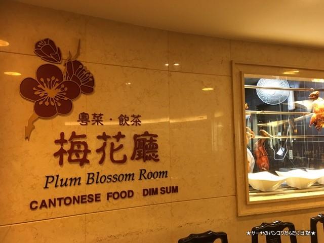 兄弟飯店 飲茶 台北 (1)