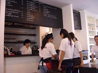 20060216 cha mudang 5