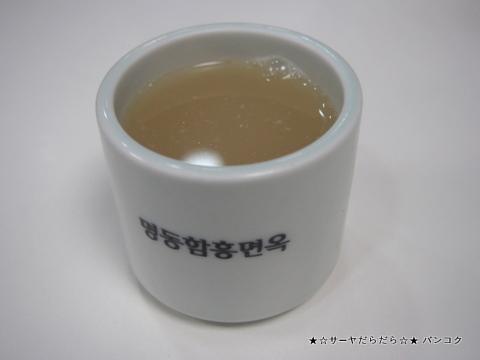 韓国 冷麺 明洞咸興麺屋 ミョンドンハムフンミョンオッ