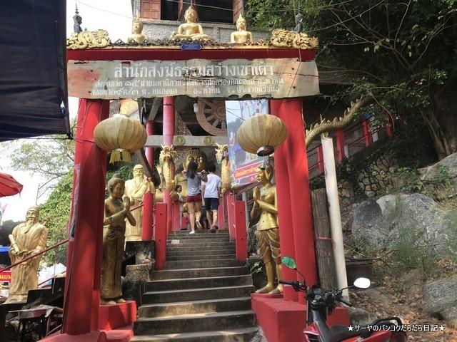 カオタオ洞窟寺院 watthamkhaotao 亀 ホアヒン (4)