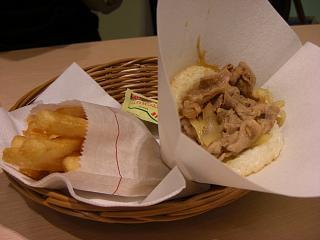 20080605 mos burger 4