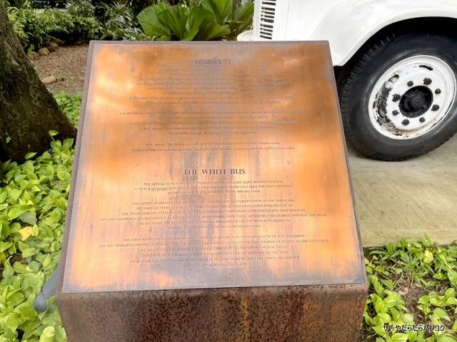 ナイラートパーク Nai Lert Park Heritage (4)