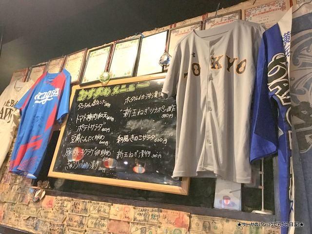 泡盛とうちなー料理の店 しぃーぶん naha okinawa (2)