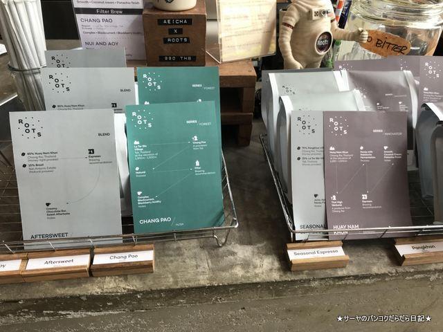 rootscoffee bangkokルーツコーヒー タイコーヒー カフェ (3)