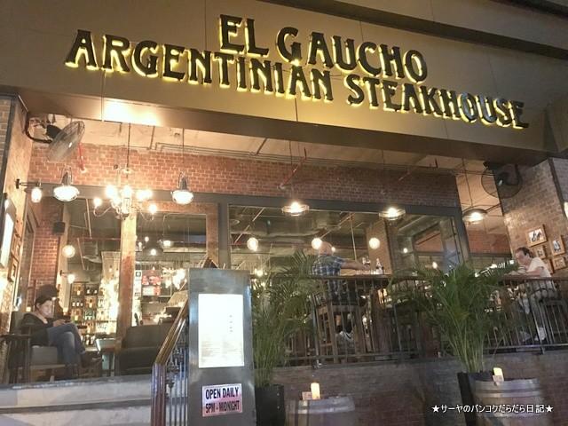 EL GAUCHO ARGENTINIAN STEAKHOUSE Bangkok ステーキ (1)
