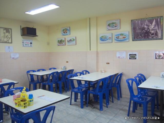 ベトナム料理 サムセン バンコク ネームムアン (5)