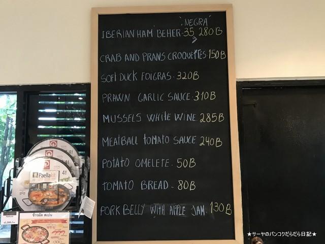Josper Grill & Tapas steak house bangkok 肉 トマホーク (14)