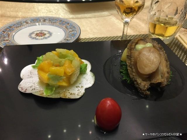 頂鮮101 美食美景海鮮 台北 (14)