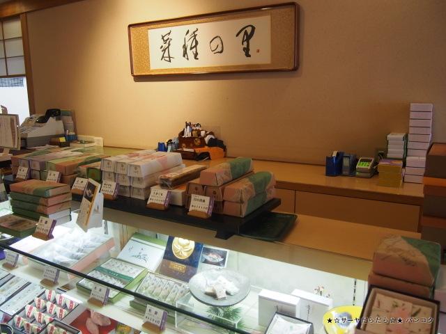 さんえいどう 三英堂 松江 和菓子 MATSUE