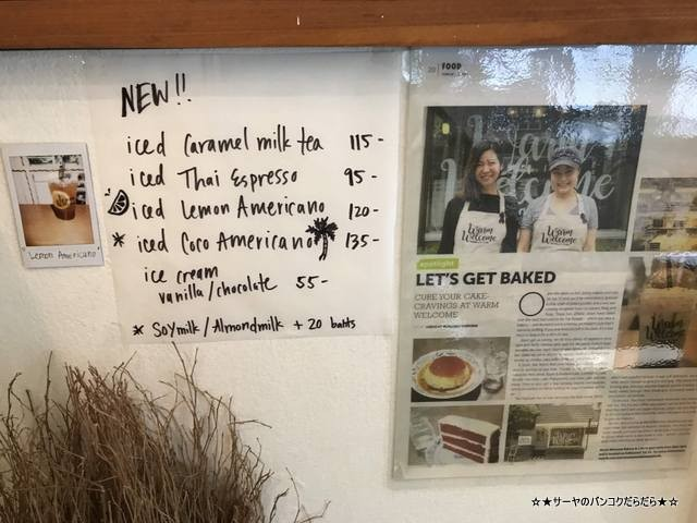 Warm Welcome Bakery&Cafe バンコク カフェ (5)