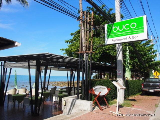 Buco Restaurant  チャウエンノイビーチ samui サムイ