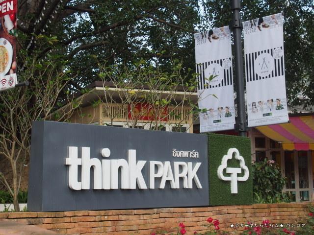Think Park チェンマイ タン社長 モール
