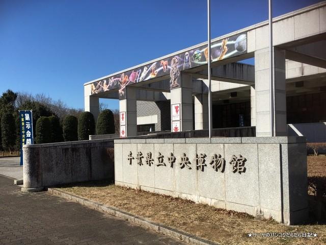 チーバくん (3)-001