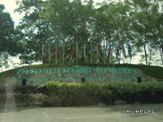 20111203 wa gmjrtr 1