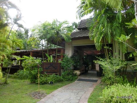 Le Meridien Khao Lak Beach and Spa Resort 13