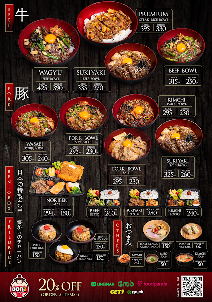 Donz Japanese Best Beef Bowl