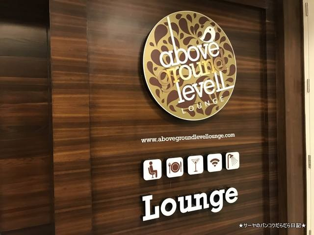 Above Ground Level Lounge  バンガロール (5)