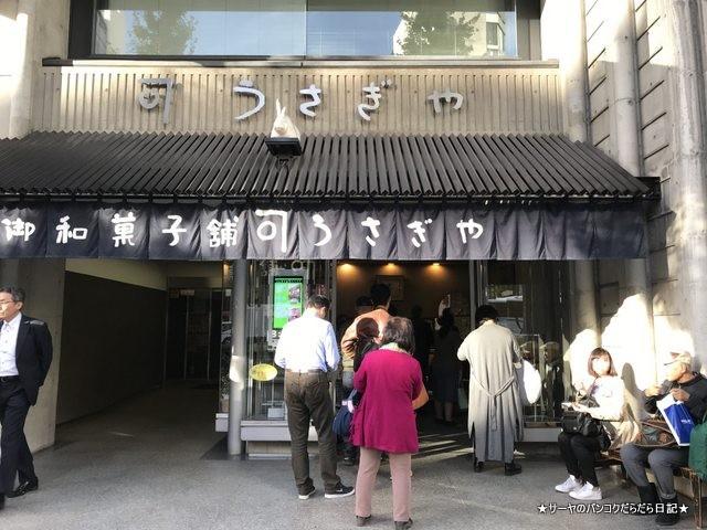 usagi cafe ウサギカフェ どら焼き 湯島 YUSHIMA (8)