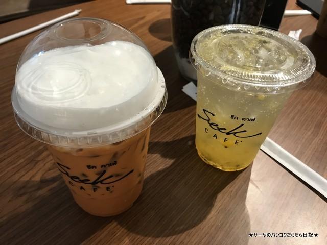 Seekcafe bangkok ari thai milk tea passion fruits