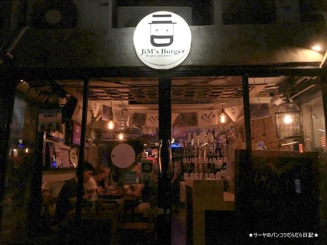 JIM's Burgers & Beers ジム バーガー バンコク アーリー