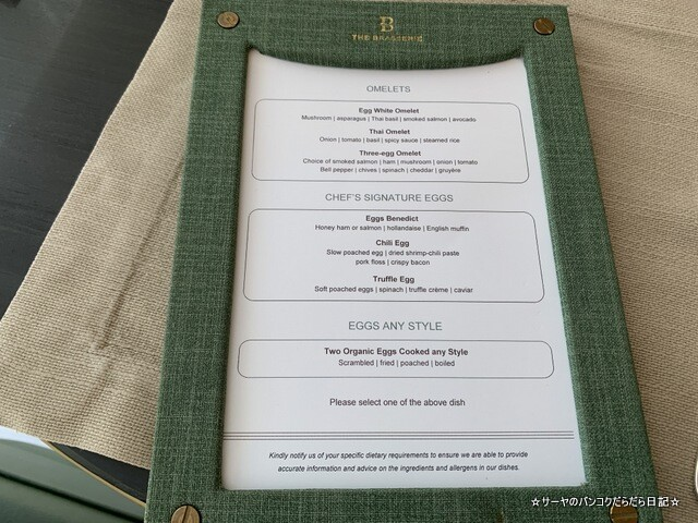 Breakfast  Waldorf Astoria Bangkok バンコク ウォドルフ (3)