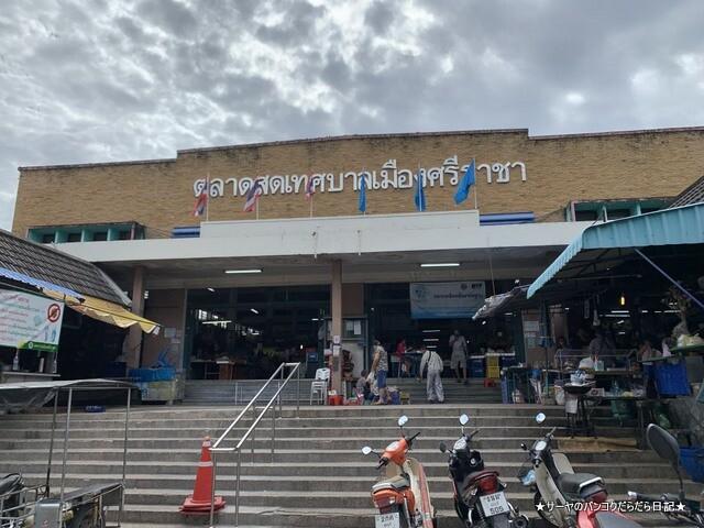 シラチャ朝市場 Muang Si Racha Food Market (1)