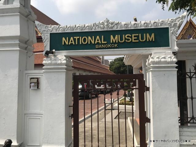 bangkok national museum バンコク国立博物館 (2)