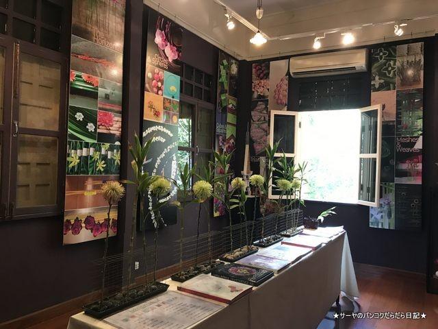 花文化の博物館 The Museum of Floral Culture (8)