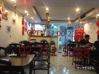 20120725 大連飯店 8