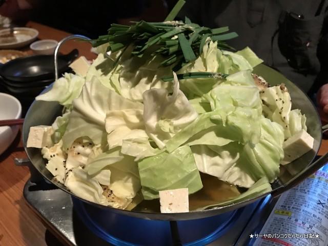 02 umauma asoke bangkok japanese restaurant (9)