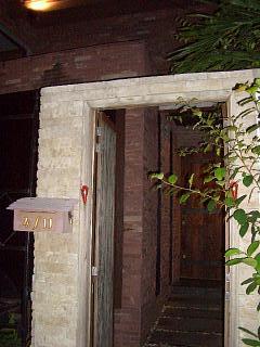 20070619 焼酎バー 1