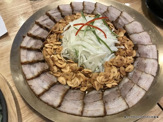 Bookmagol ブクマクゴル バンコク エカマイ 韓国料理 (8)